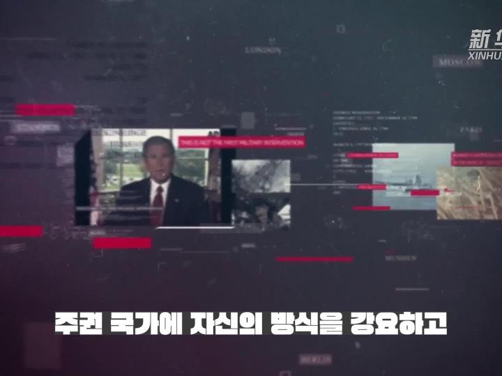 [영상] 가장 긴 전쟁