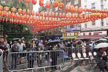 런던 차이나타운서 열린 中 중추절 축하 행사