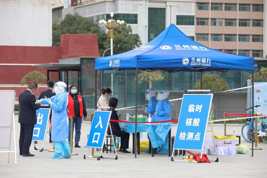 中 란저우시, 선제적 대응으로 코로나19 방어선 구축