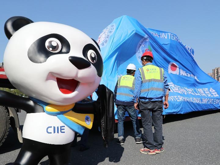 '제4회 CIIE', 전시품 상하이 국가컨벤션센터 도착