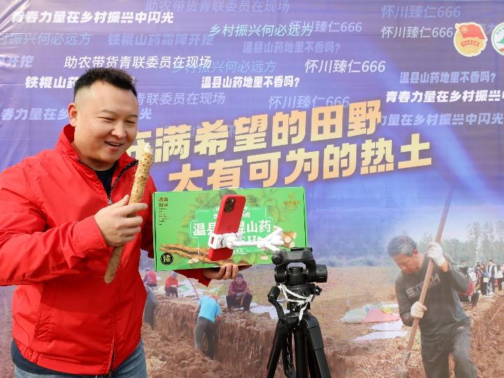 中 허난 자오쭤, '마' 판매 위한 농촌 라이브 커머스 판촉활동 진행
