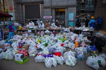 베이징시 창핑구 고위험 지역 봉쇄식 관리 돌입