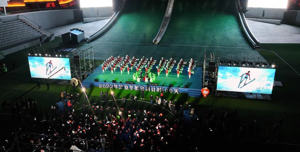 베이징 동계올림픽 D-100 축하 행사 장자커우서 개최