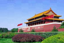 중국 행정구획
