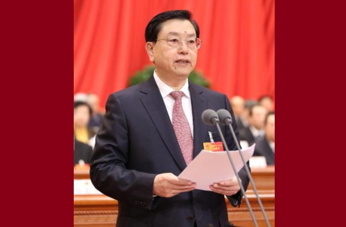 장더장 전인대 폐막회의 주재, 연설 발표