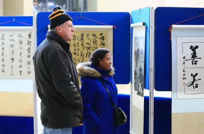토론토서 중국 서화전 개최