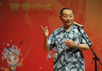 경극 예술가 메이바오주 베이징서 별세