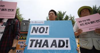 韓민중, 한미 '사드' 배치 항의 시위