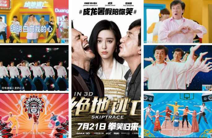 청룽 신작 '절지도망', 신나는 OST와 멋진 포스터