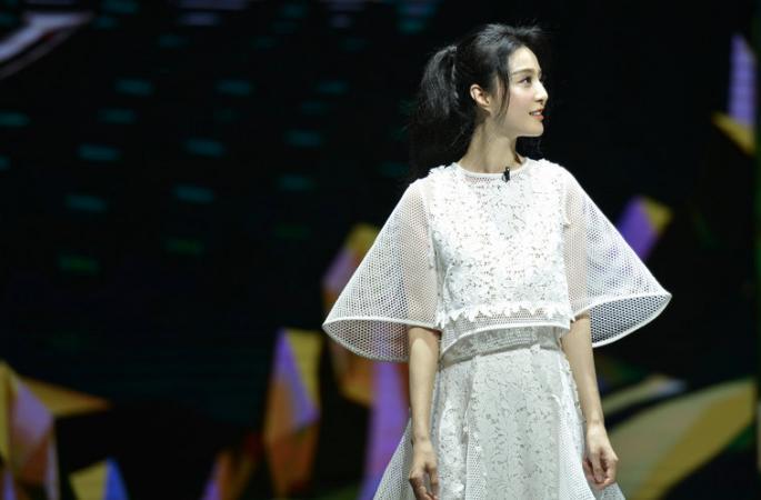 판빙빙,'나의 패션' 첫방 게스트로 합류…패션 예능 최초