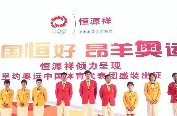 리우 올림픽 곧 개막, 각국 선수단 어떤 의상 착용할까?