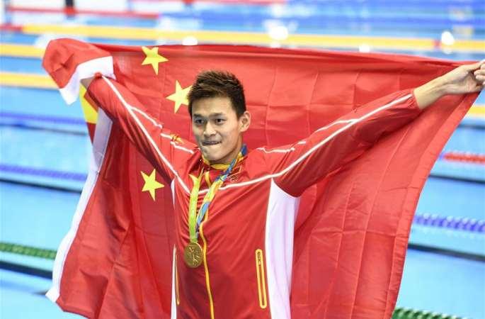 쑨양 남자 자유형 200m 금메달 획득