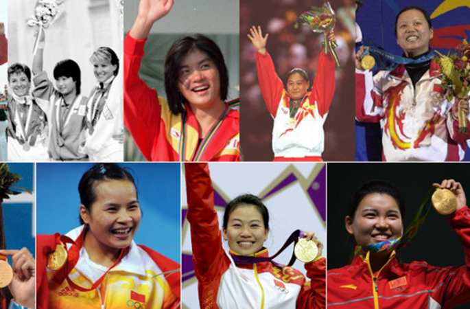 중국 역대 올림픽 첫 금메달