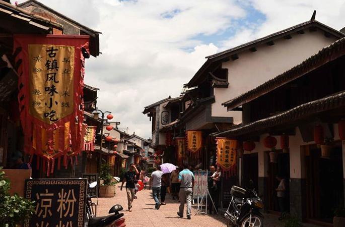 천년 역사의 관광마을, 윈난 야오안의 매력