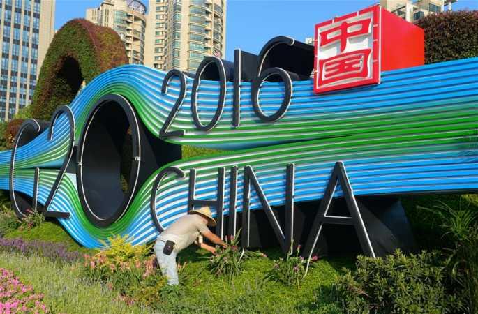 G20테마화단 항저우 길거리서 선보여