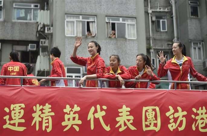 中국가배구팀 홍콩서 퍼레이드 진행