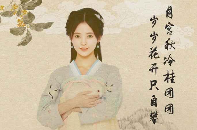 SNH48 추석 컨셉 화보 공개, 중국 문화는 우리가 알린다