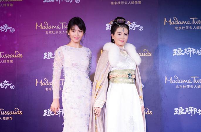 中배우 류타오, 베이징 마담투소 밀랍인형박물관에 등장