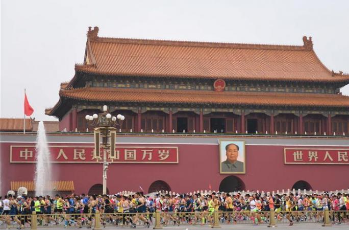 2016베이징마라톤대회 개막