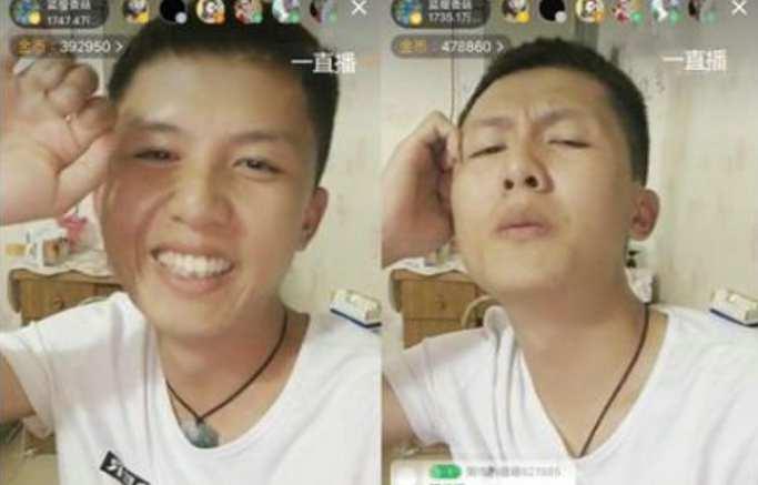 """中 가장 핫한 인터넷 신조어 """"란서우, 샹구"""" 인기 폭발...원 동영상 주인공 공개"""