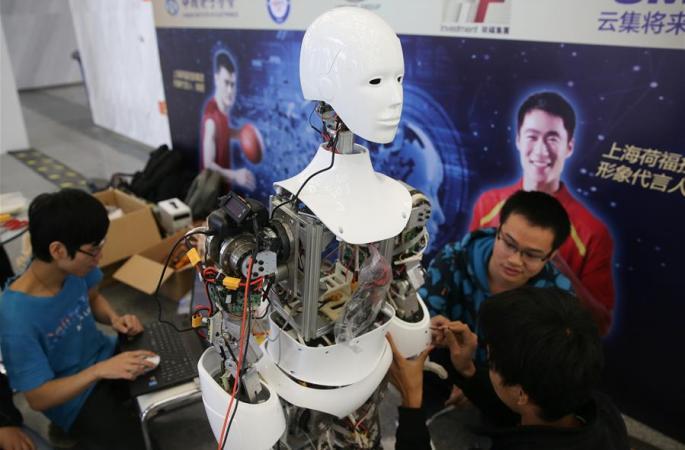 2016년 세계로봇대회 개막