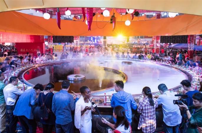 中(충칭) 훠궈 미식 문화 축제 개막