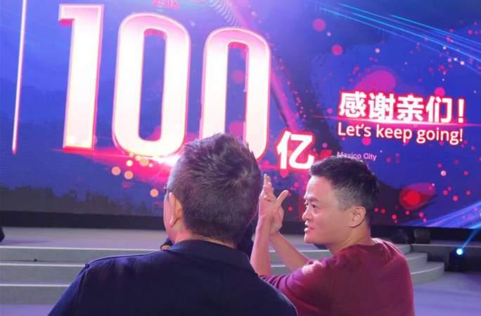 中 '2016 티몰 쐉11 페스티벌'서 불과 7분만에 거래액 100억 위안 기록