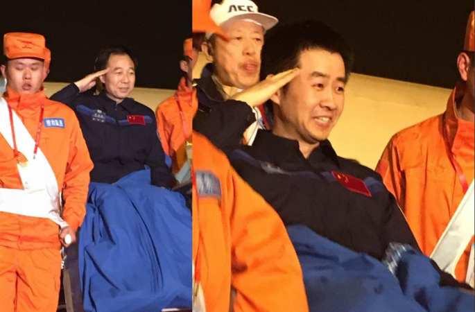 선저우11호 우주비행사 베이징에 무사히 도착