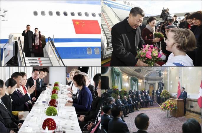 시진핑 주석 스위스 방문 첫날 하이라이트