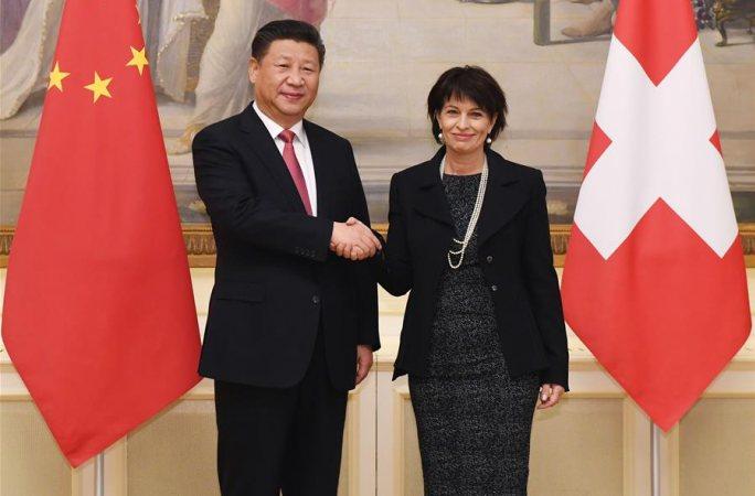 시진핑 주석, 도리스 로이타르트 스위스 연방 대통령과 회담