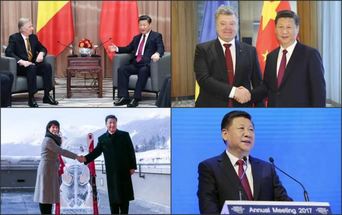 시진핑 주석 스위스 방문 셋째 날 하이라이트