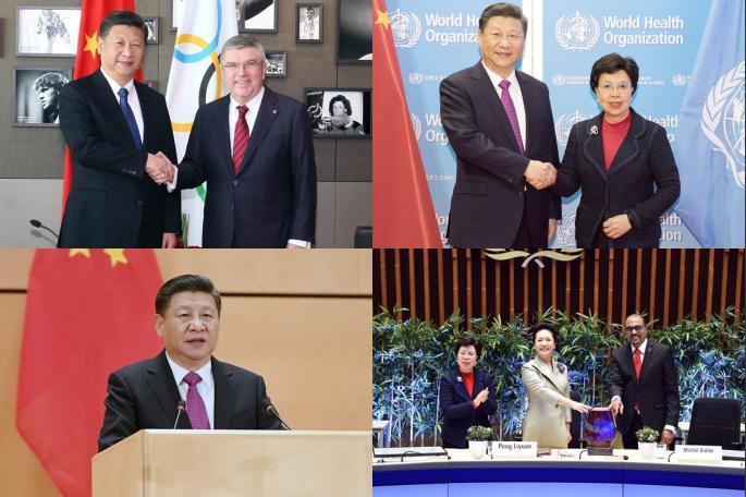시진핑 주석 스위스 방문 넷째 날 하이라이트