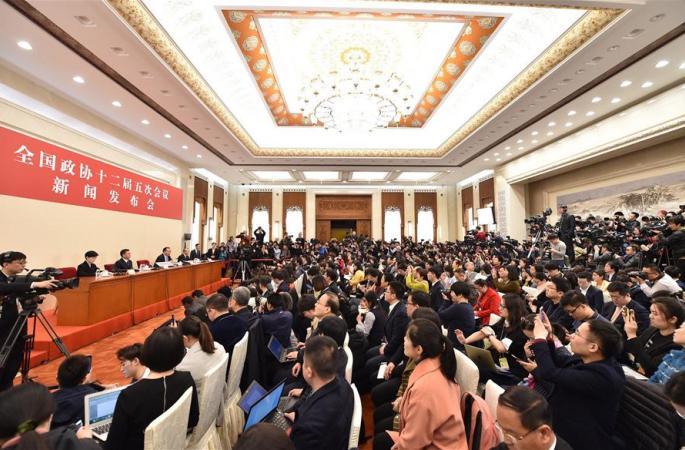 정협 제12기 전국위원회 제5차회의 기자회견 진행