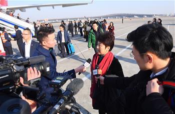 쓰촨 대표단 베이징에 도착