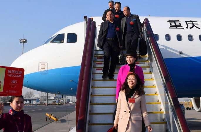 충칭 대표단 베이징에 도착
