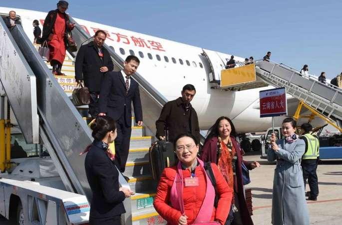 윈난 대표단 베이징에 도착