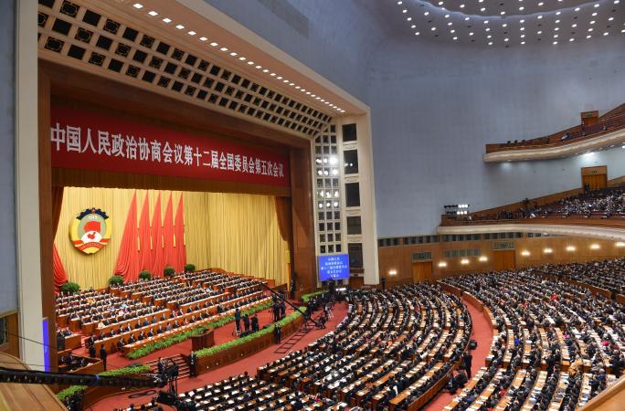 전국정협 12기 5차회의 베이징서 개막