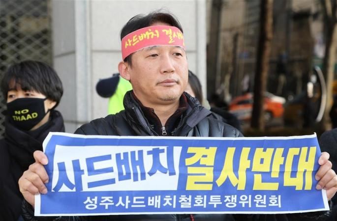 韓국민, 롯데그룹 사드 부지 제공에 항의 시위