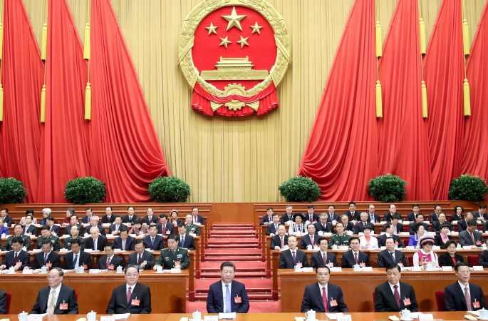제12기 전국인민대표대회 제5차회의 베이징서 개막