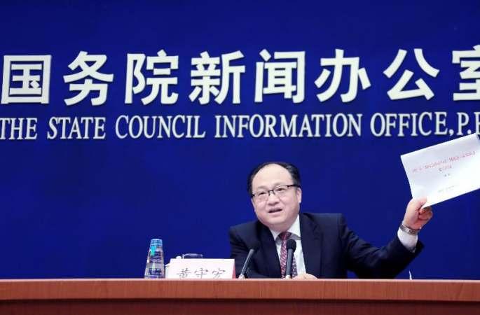 국무원신문판공실, '정부업무보고' 관련 상황 소개 뉴스브리핑 개최