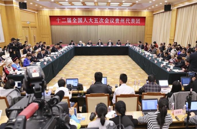 구이저우 대표단 전체회의 매체에 개방