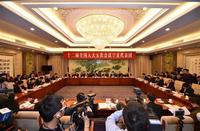 닝샤 대표단 전체회의 매체에 개방