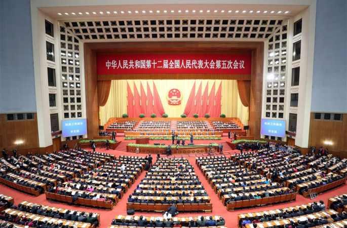 제12기 전국인민대표대회 제5차회의 베이징서 개막(포토)