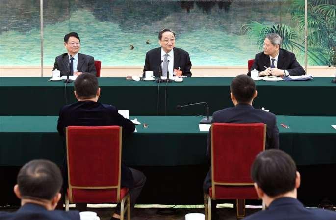 위정성, 타이완 대표단 심의에 참가