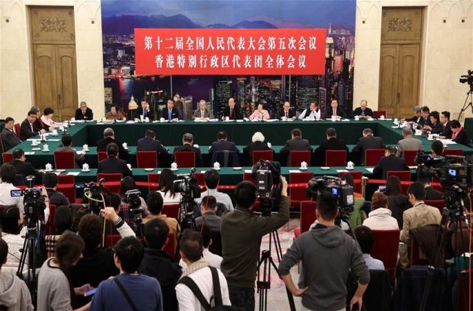홍콩 대표단 전체회의 언론에 개방