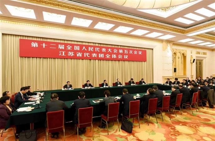 장쑤 대표단 전체회의 언론에 개방