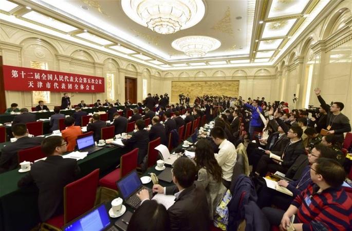 톈진시 대표단 전체회의 언론에 개방