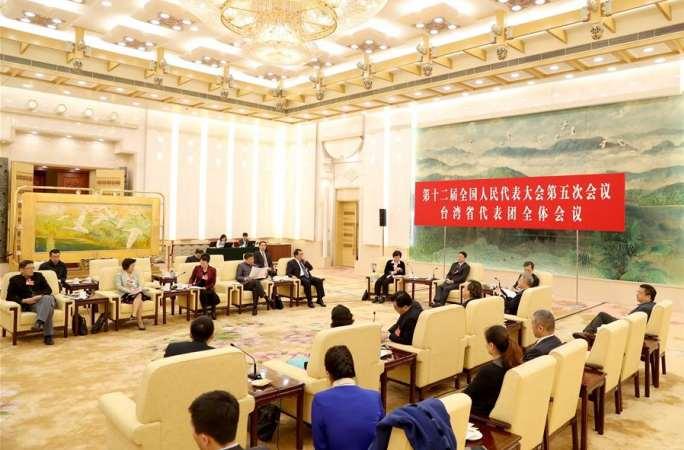 타이완 대표단 전체회의 언론에 개방
