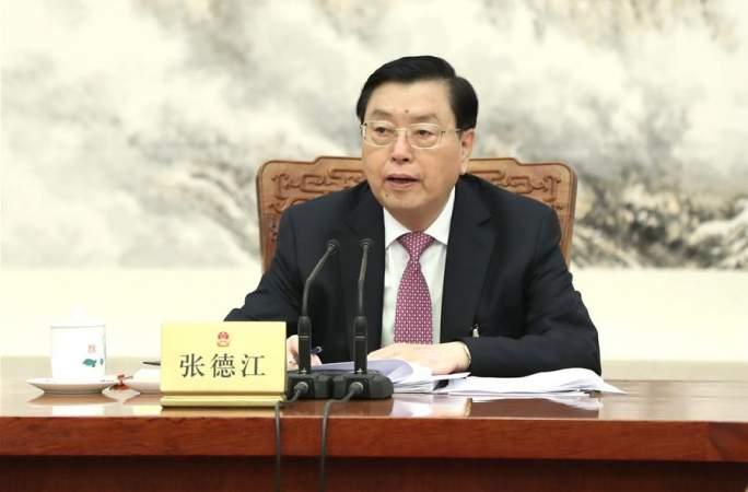 12기 전인대 5차회의 주석단 상무주석 제2차회의 개최, 장더장 회의 주재