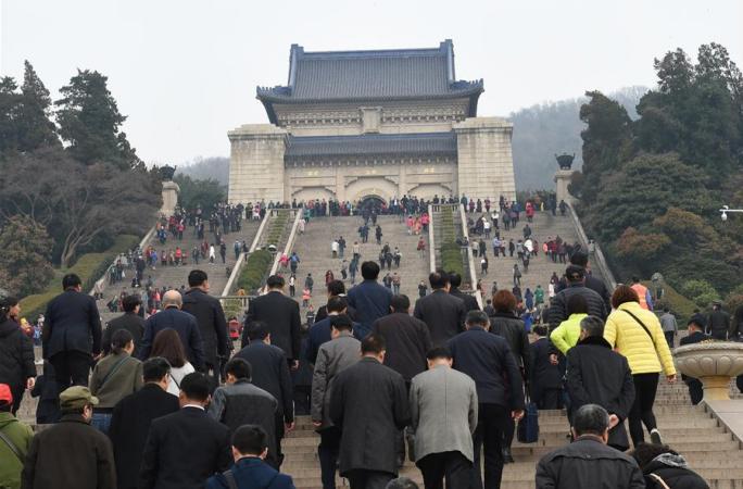 장쑤 각 계 인사 중산릉 참배, 쑨중산 서거 92주년 기념